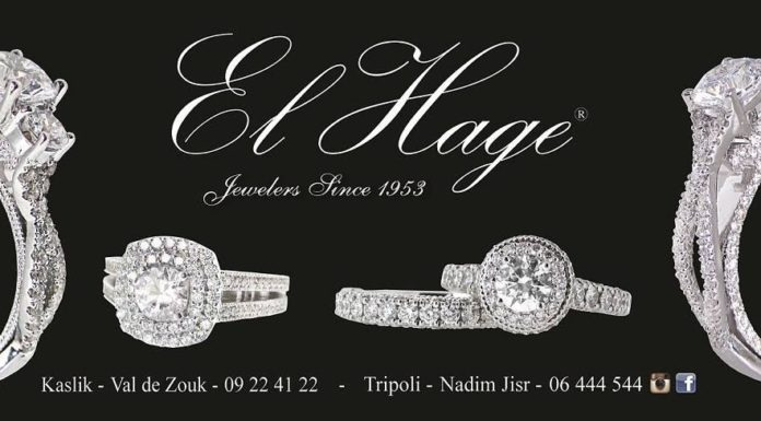A business established since 1953, El Hage jewelers has grown quickly to become one of the major jewellery supplier in the region and the world. Based on good talents and remarkable taste, the designs created by El Hage Jewelers found its direct way to the client's minds and hearts. As a second generation in jewellery manufacturer the company's market has grown to cover different parts of Europe, USA, Canada, Australia, KSA and other different countries.