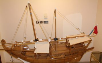 "A miniature sailing ship called ""Bagalah"" built by master qallaf Mr. Hussain Al-Bazaz."