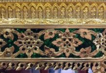 Glass mosaic decoration by craftsmen of the Office of Traditional Arts, Ministry of Culture