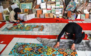 Moarajh (mosaic)